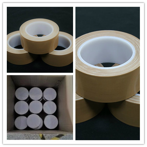 DSY-005—Cloth Packing tape
